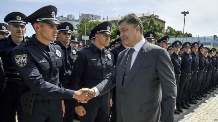 Ukraine-i West yimya nung police force tentetshir