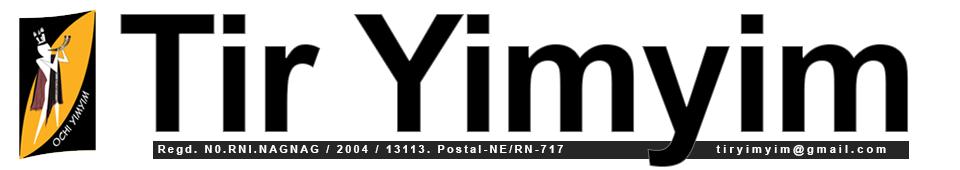 Tir Yimyim