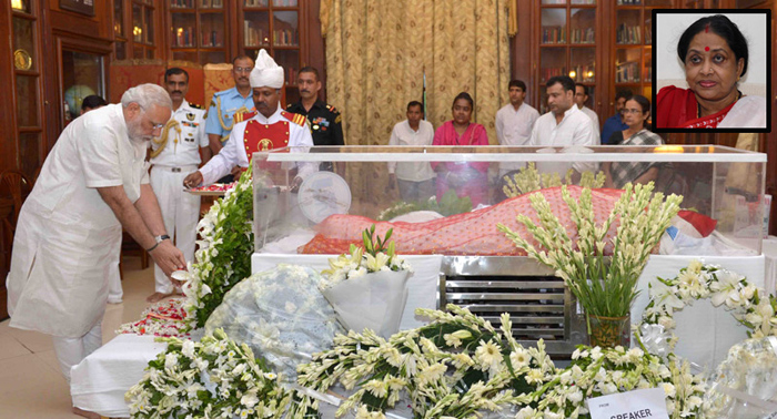 Tir Pranab kinüngtsü Suvra alima nungi pilaogo