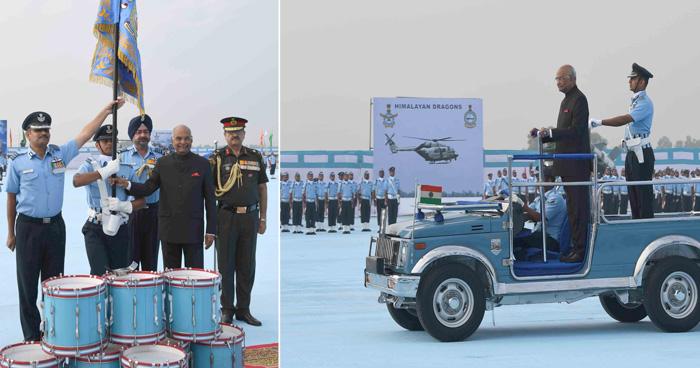 Tir, Ram Nath-i IAF unit ana nem standards agütsü